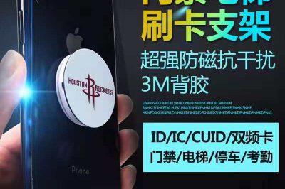 NFC功能不再鸡肋,NFC=公交地铁卡+门禁卡+银行卡+充值+无线传输