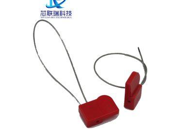 RFID水表/电表抄表铅封